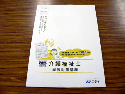 P1310716.JPG