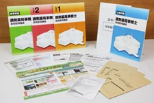 course_info.jpg