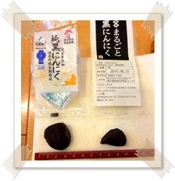 jyun-nkuro2.jpg